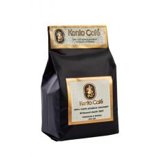 Clube Kento - Opção 1 - 250gr mensal - 12 cafés diferentes - 1 por mês - R$ 37,00 por pacote
